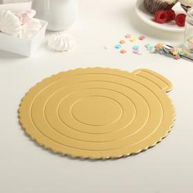 """Подложка для торта """"Золото. Волна"""""""