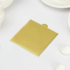 Подложка для пирожного «Золото»