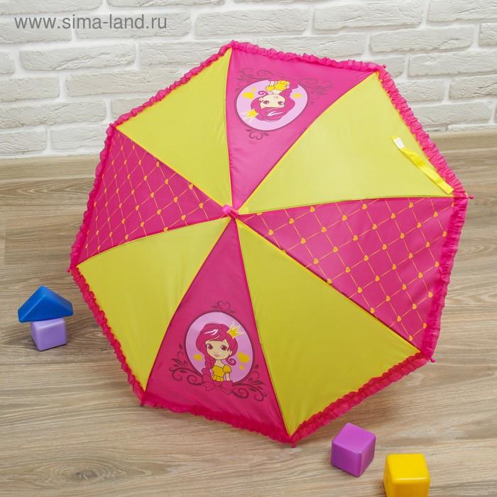 """Umbrella child p/ed R-36 cm 8 spokes P/e ruffle """"Princess"""", with whistle"""