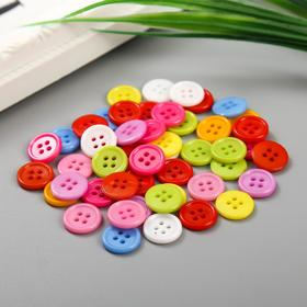 "A set of buttons decorative tree ""Bright, round"" set 50 PCs 1,2x1,2 cm"