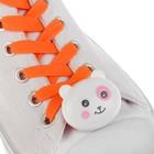 """Шнурки световые """"Мордочка"""" 2 штуки, длина шнурка 120 см, цвет оранжевый"""