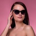 """Очки солнцезащитные """"Кошачий глаз"""", uv 400, 15х13,4х6 см, фиолетовые, градиент"""