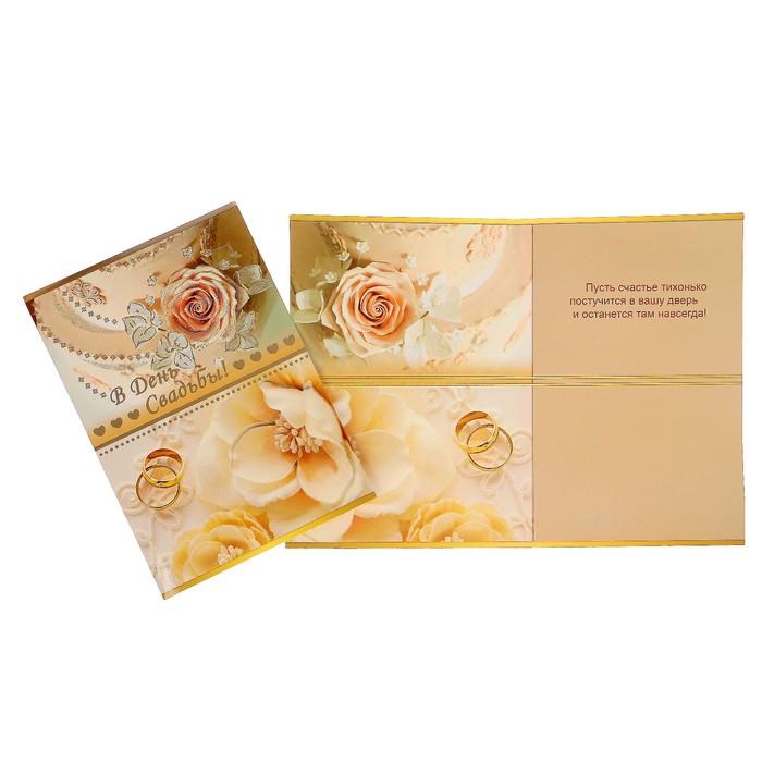 Стихами, открытки и приглашения интернет магазин