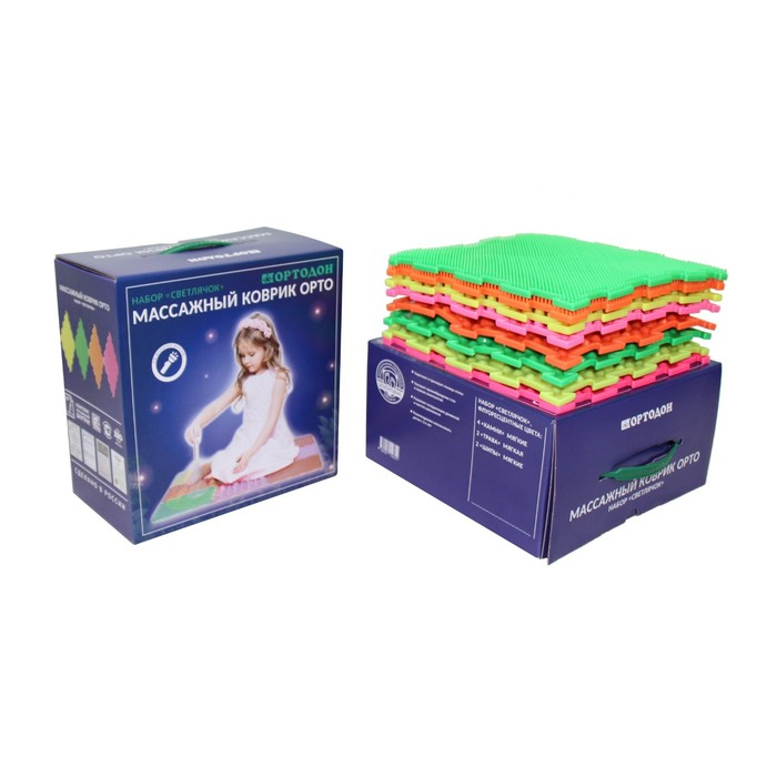 Детский массажный коврик «Орто», 8 модулей, набор № 1, флуоресцентные цвета, МИКС