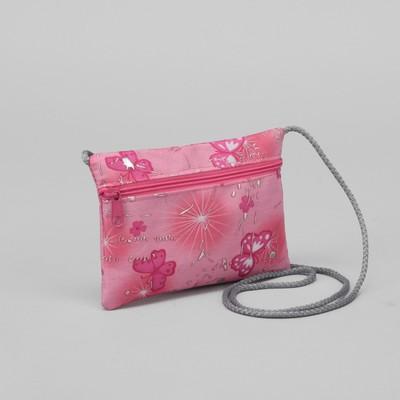 """Сумка-кошелёк """"Бабочки"""", отдел на молнии, наружный карман, цвет розовый"""