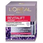Ночная маска для лица L'Oreal Revitalift «Филлер [ha]», антивозрастная, 50 мл