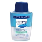 Средство для снятия макияжа с глаз Expert Eyes 2 в 1, 125 мл