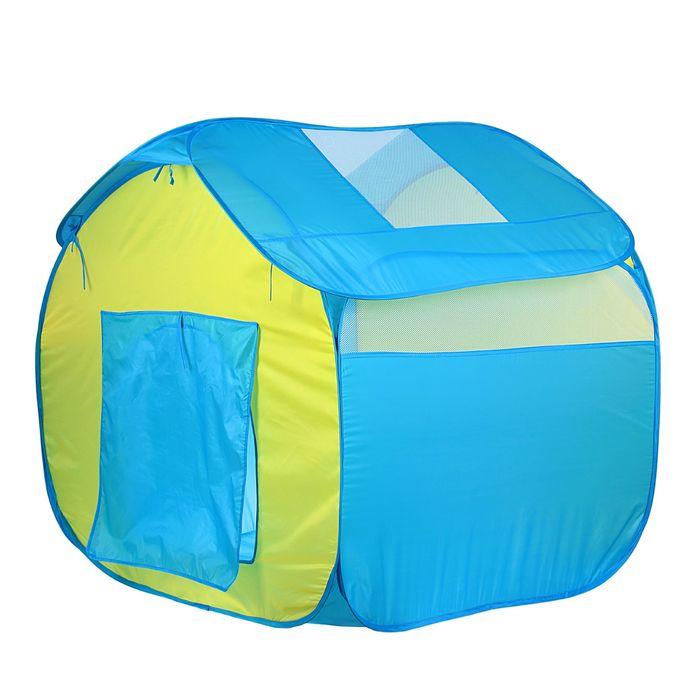 Палатка игровая «Домик», в сумке