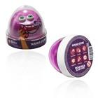 Жвачка для рук Nano gum, цвет сиренево-розовый, 50 г