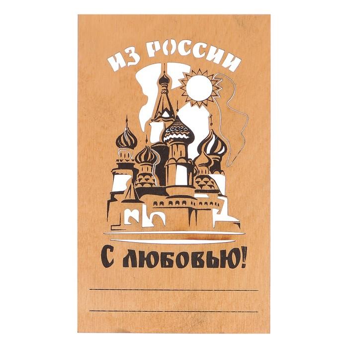 Цены в россии открытки, полет
