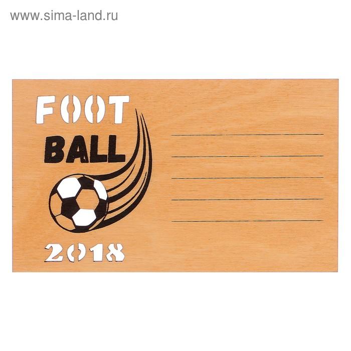"""Открытка деревянная """"Football 2018"""" мяч"""