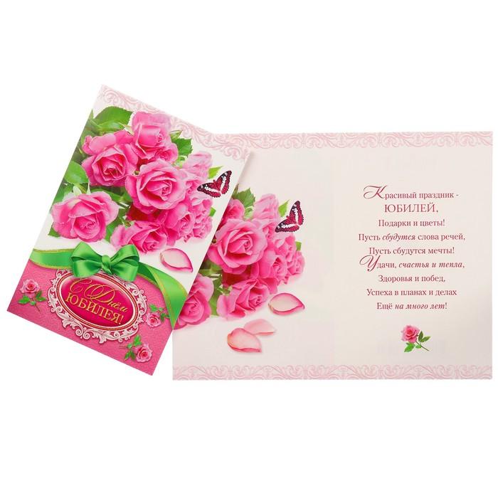 Счастливы картинки, оптовая база открыток в самаре