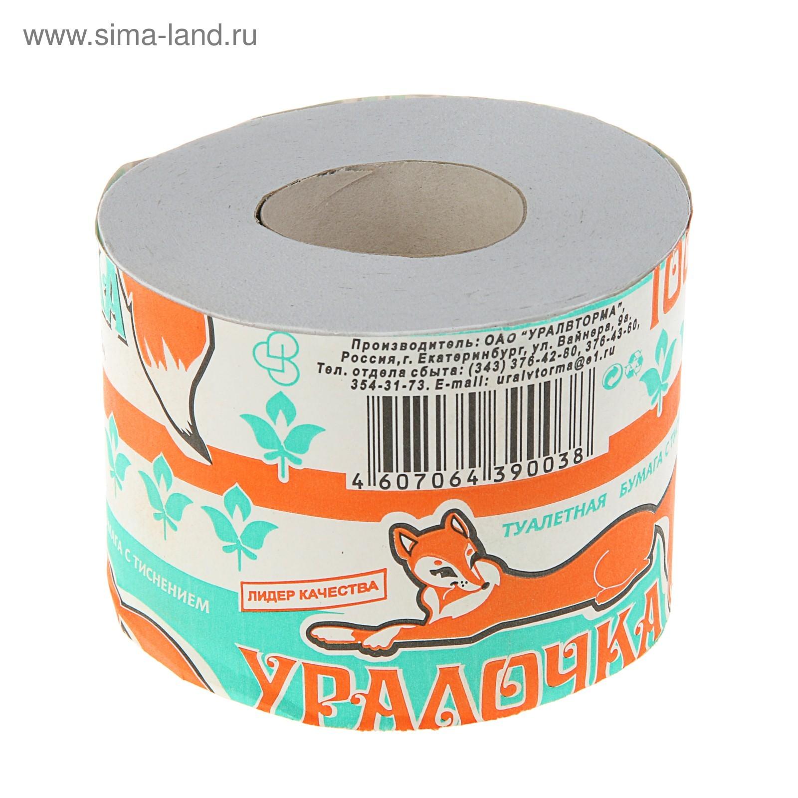 втулки от туалетной бумаги купить