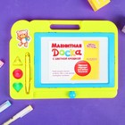 Доска магнитная с цветной крошкой, 3 штампика в комплекте, цвета МИКС