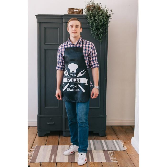 """Фартук подарочный """"С Днём защитника Отечества"""""""