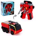 Робот-трансформер «Пожарный»