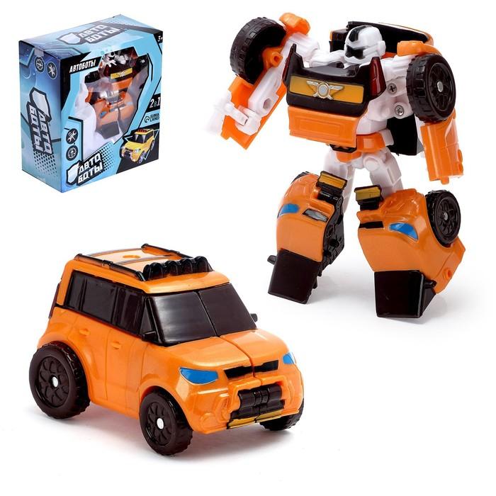 Робот «Автобот» - фото 105505937