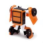 Робот «Автобот» - фото 105505939