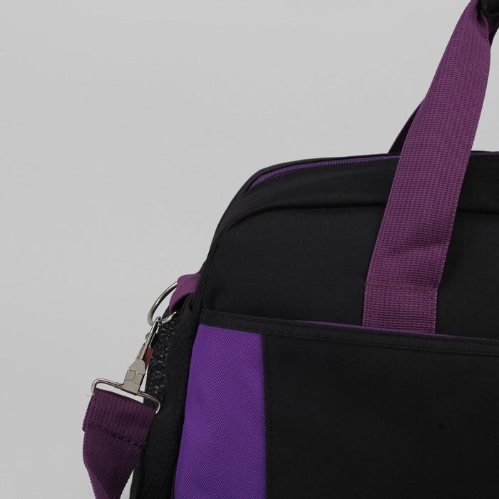 Сумка спортивная, отдел на молнии, 3 наружных кармана, длинный ремень, цвет сиреневый/чёрный