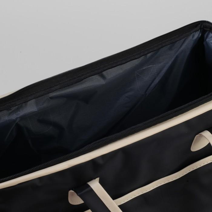 Сумка дорожная, отдел на молнии, 3 наружных кармана, цвет чёрный