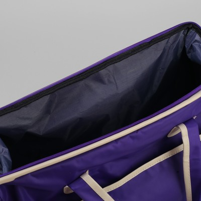 Сумка дорожная, отдел на молнии, 3 наружных кармана, цвет сиреневый