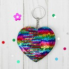 "Soft keychain chameleon ""Heart"""