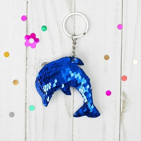Soft keychain chameleon Dolphin MIX color