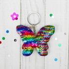 "Soft keychain chameleon ""Butterflies"""