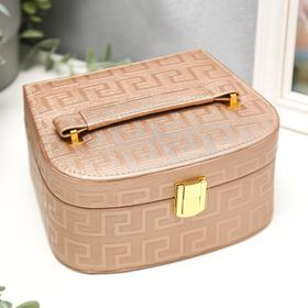 "Box leatherette for jewelry ""Greek pattern"" bronze 9,5х18х15 cm"