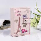 """Шкатулка кожзам для украшений на кнопке """"Я люблю Париж"""" 4,5х10,5х15 см"""