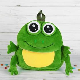 Мягкий рюкзак «Лягушка», большие глазки