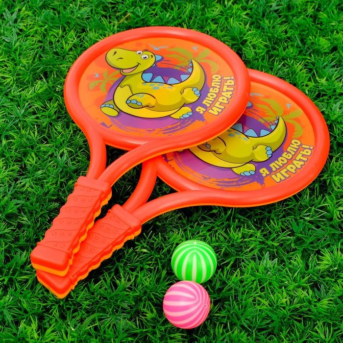 Набор ракеток «Я люблю играть»