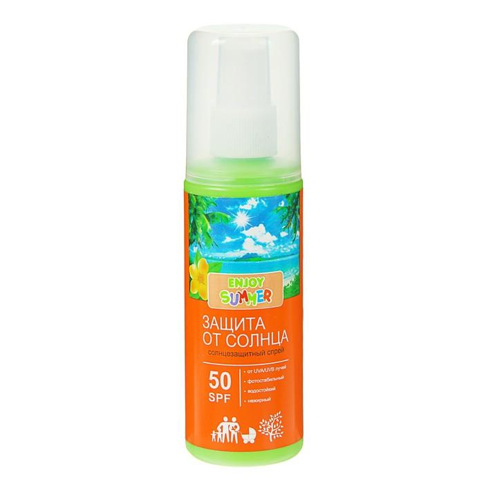 Солнцезащитный спрей Enjoy Summer, SPF 50, 100 мл