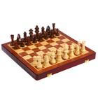 Шахматы магнитные деревянные, клетка 3 см, (фигуры от 3.5 см до 6.5 см), 30х15 см