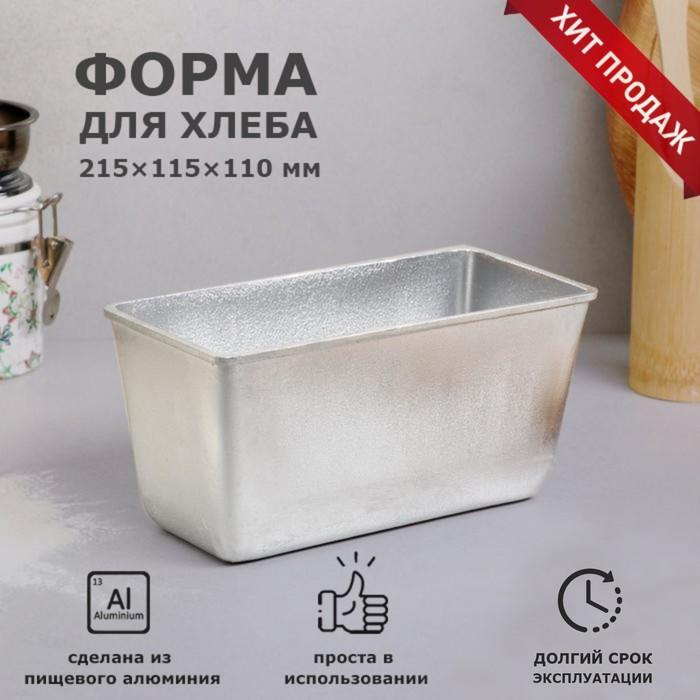 """Форма для выпечки хлеба """"Кирпич"""""""