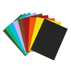 Картон цветной, 210 х 297 мм, Sadipal Sirio, 1 лист, 240 г/м2, МИКС*10 цветов, тёмные тона