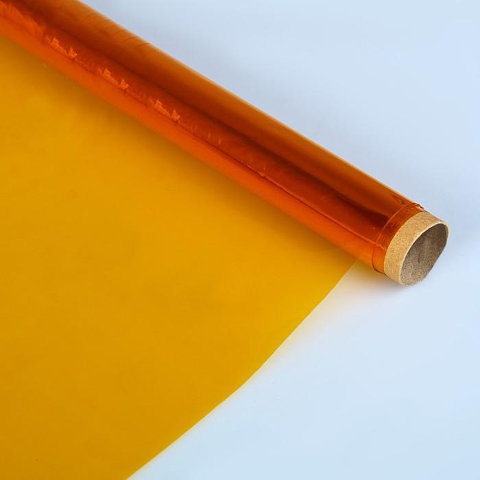 Бумага целлофановая 500*2000 мм Sadipal 30 г/м² жёлтый 6162