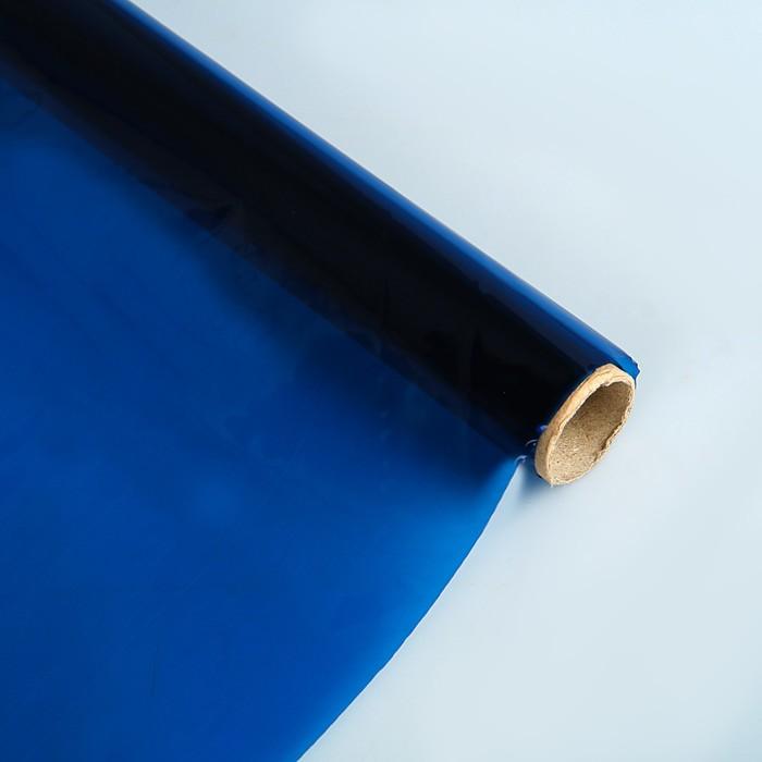 Бумага целлофановая 500*2000 мм Sadipal 30 г/м² синий 6164