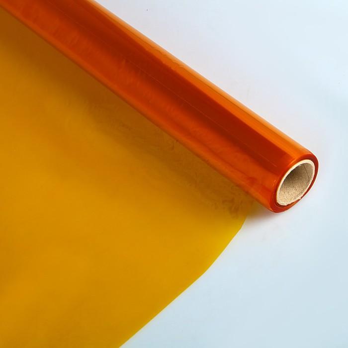 Бумага целлофановая 500*650 мм Sadipal (25л) 30 г/м² жёлтый 12506