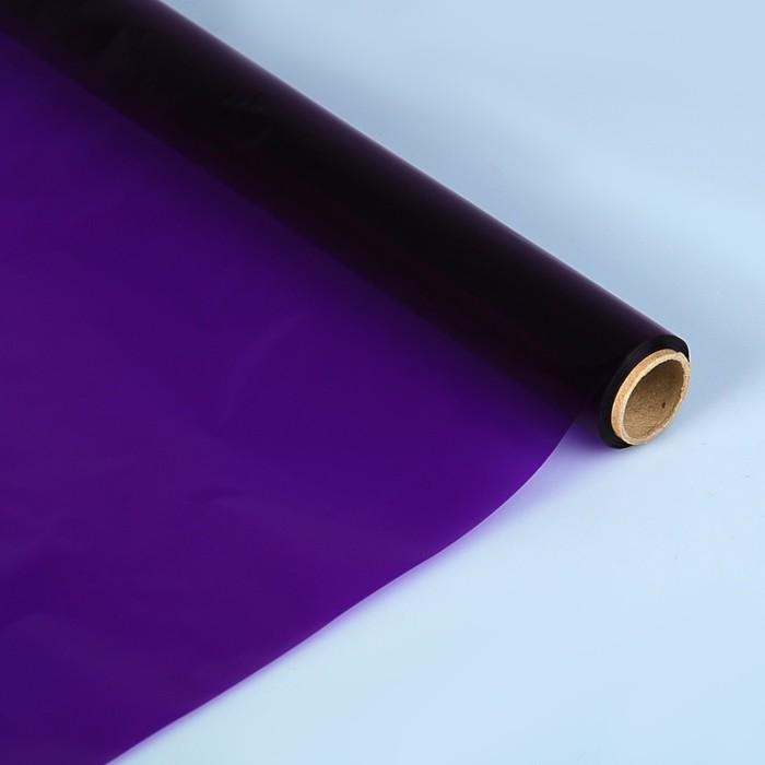 Бумага целлофановая 500*650 мм Sadipal (25л) 30 г/м² пурпурный 12509