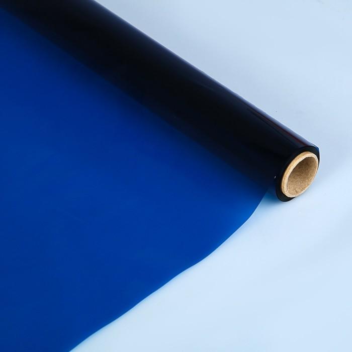 Бумага целлофановая 500*650 мм Sadipal (25л) 30 г/м² синий 12502