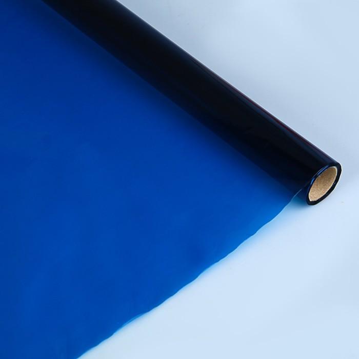 Бумага целлофановая 700*1000 мм Sadipal (25л) 30 г/м² синий 6402