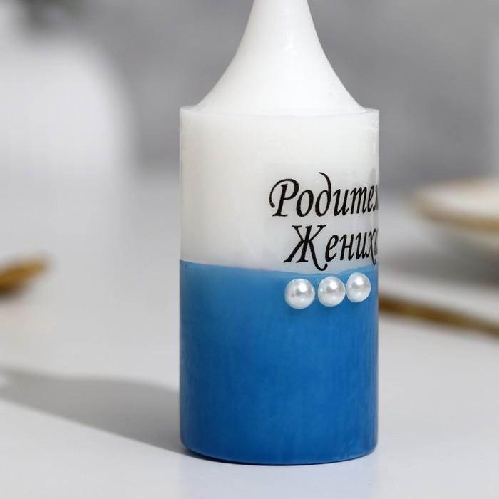 """Набор Свадебных свечей """"Для родителей """" 4х10см"""