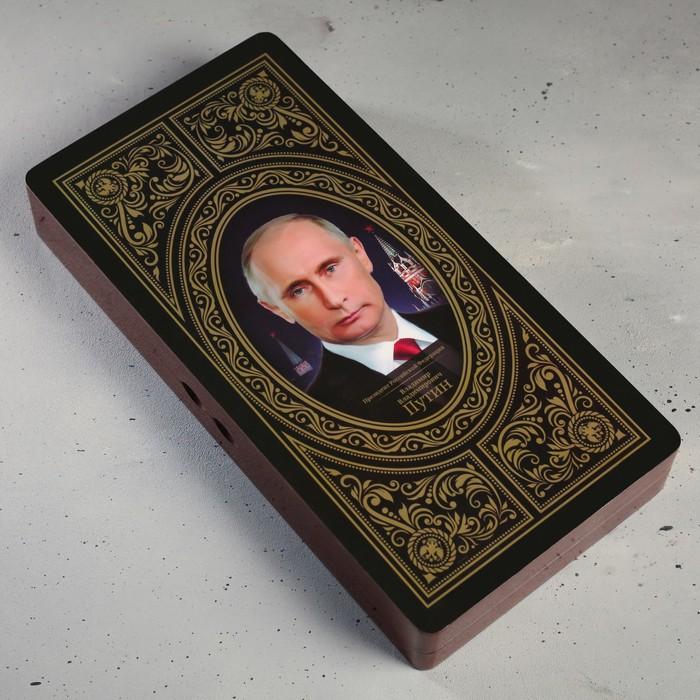 """Нарды подарочные """"Президент"""""""