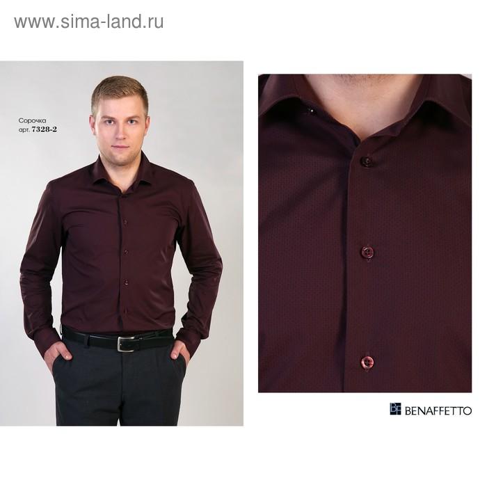 Сорочка мужская, размер 40-176-182, цвет тёмно-бордовый 7328- 2 S