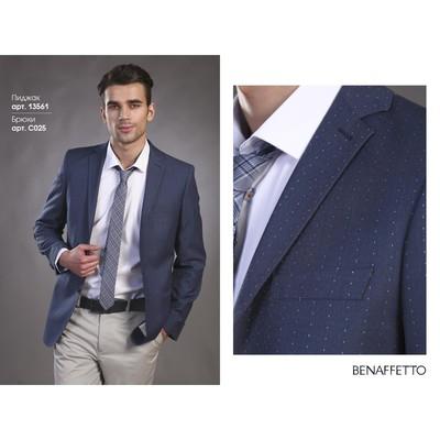 Пиджак мужской, размер 170-100-88 1271