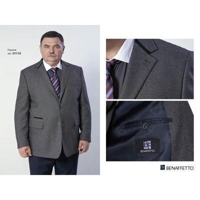 Пиджак мужской, размер 170-124-118 1302