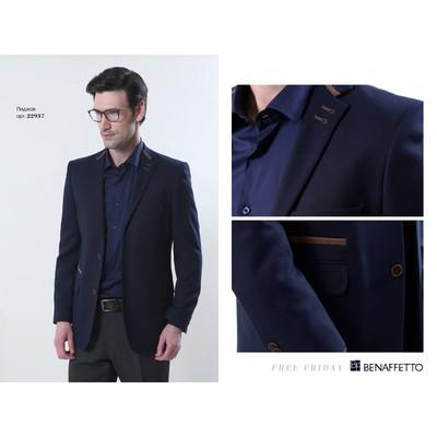 Пиджак мужской, размер 176-108-96 1320