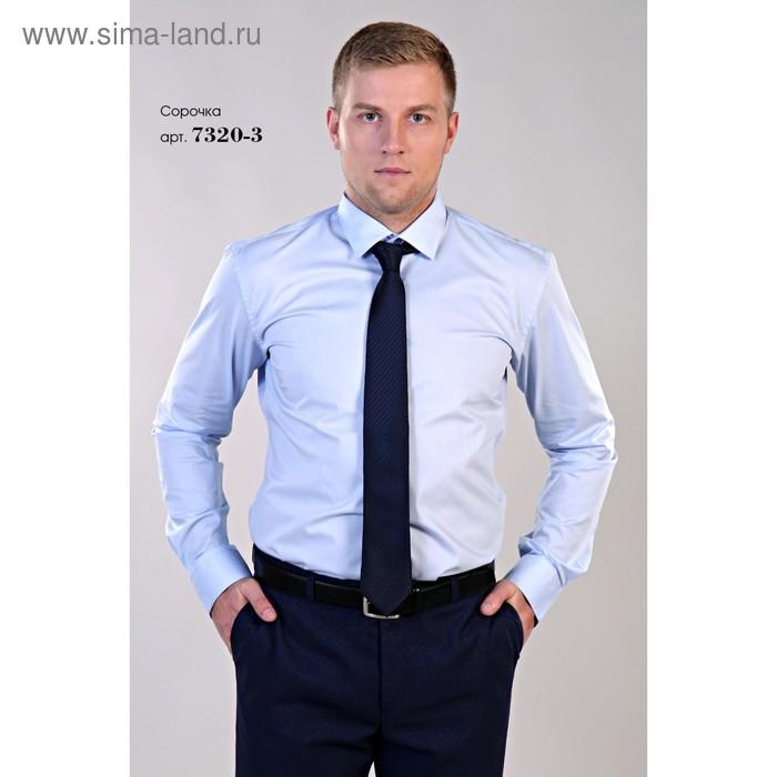 Сорочка мужская, размер 44-176-182, цвет небесный 7320-3 S