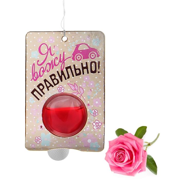 """Ароматизатор гелевый """"Я вожу правильно!"""" (Дикая роза)"""
